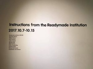 instructions from the readymade institution